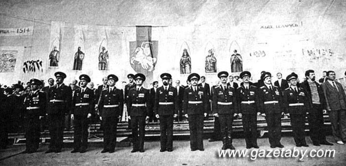 Дзень Беларускай вайсковай славы, Мінск, Плошча Леніна 1992 год